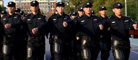 保安公司保安和特勤的工作性质区别?
